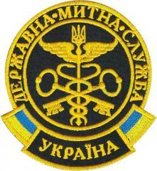 """Нарукавная эмблема """"Государственная таможенная"""