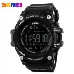 Часы Skmei 1227 Army Black(smart)