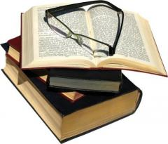 Printing paper of religious literature, diaries,