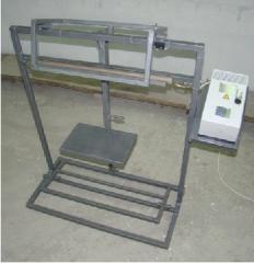Floor zapayechny table of L=600mm, nikhromovy