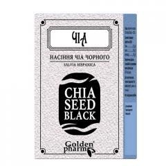 Чиа семена черные 100г.