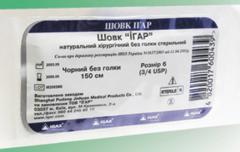 Шелк хирургический №2 стерильный 1,5м