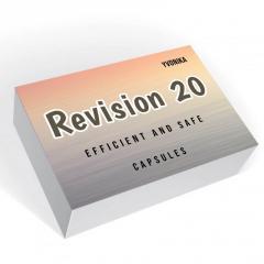 Revisión 20: cápsulas para mejorar la visión