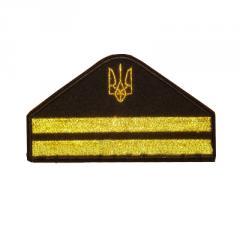 Stripes, production, sale