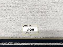 (1 метр) Кружево льняное 1,1см Цвет - Белый (М5003-7-1)