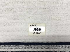 (1 метр) Кружево льняное 2,5см Цвет - Белый (М6565-1)