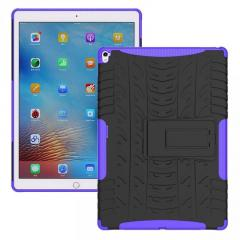 Чехол Armor Case для Apple iPad Pro 9.7 2016