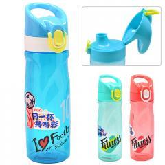 Бутылка-поилка спортивная 700мл ST01477