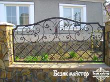 Fences are wrought-iron, wrought-iron fences under