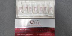 Кератин для волос в ампулах Hair Clinic Keratin