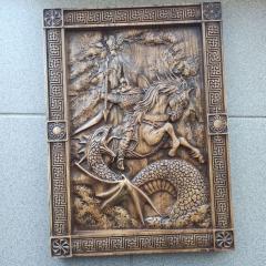 """Картина резная из дерева. """"Битва со змеем"""""""