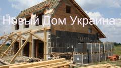 Foamglass to buy Kiev, foamglass the price, NOVYY DOM UKRAINA