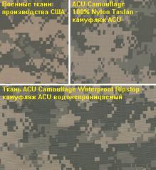 ACU Camouflage Woterproof Ripstop fabric - ACU