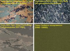 Ткань Marpat NAVY (ВМФ США) NyCo Twil камуфляж