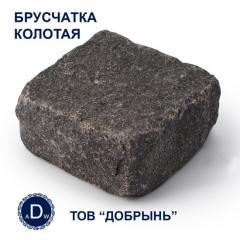 Stone blocks. Chipped. Price. The stone blocks