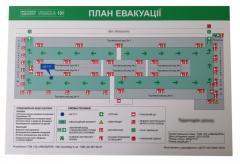 План эвакуации при пожаре А2