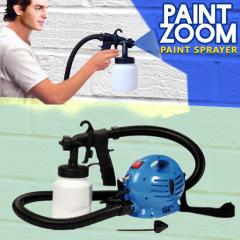 Краскораспылитель Профессиональный Paint Zoom