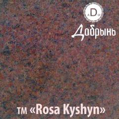 Blocks granite. To buy. Kishinsky (pink) granite
