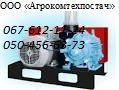 Installation vacuum UVU 60/45