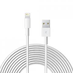 Кабель oneLounge Lightning USB 2m White для...
