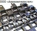 Chains conveyor and elevator. ZM-60 conveyor chain