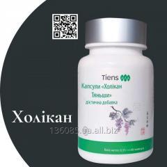 Holikan (resveratrol)