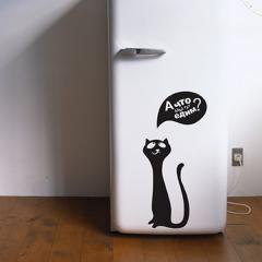 стикер на холодильник