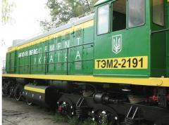 Заказать ремонт тепловоза | Днепропетровск