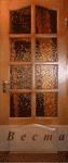 """Двери межкомнатные """"Блюз"""""""
