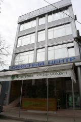 Офисный центр в центре города