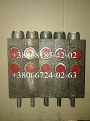Гидрораспределитель РХ-346 (5 секций)