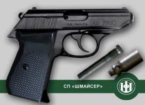 Gun AE 790G (five-charging, caliber of 9 mm)