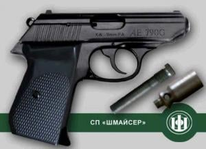 Пистолет АЕ 790G (пятизарядный,  калибр 9мм)