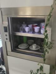 Кухонный лифт с гидравлическим приводом