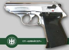 Пистолет АЕ 790G1 (семизарядный, калибр 9мм)