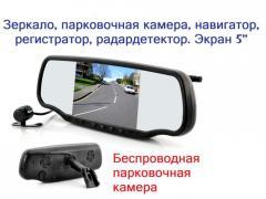 Автотюнинг GPS, радар детектор, парковка,