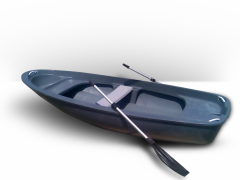 The boat rowing/motor fiberglass - the best price