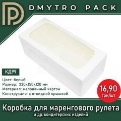 Коробка 330х150х120 мм белая для маренгового...