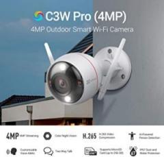 IP камера Hikvision EZVIZ CS-C3W (4MP)
