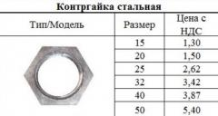 Lock-nut from the state standard specification