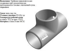 Tee steel welded GOST 17376-2001