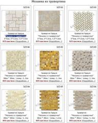 Turkish (Mosaic) to buy travertine (wholesale,