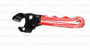 Keys pipe KTGU