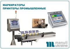 Markiratora, datirovshchik, industrial Zanasi
