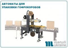 Zakleyshchiki, formers, equipment for packaging of