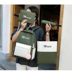 Рюкзак набор для школьников
