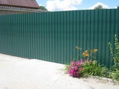 Metal fences, protections