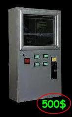Музыкальный автомат.