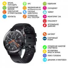 Умные часы Modfit Z08S All Смарт-часы Black