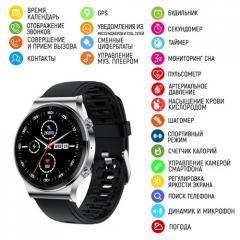 Умные часы Modfit S600 Смарт-часы Black-Silve